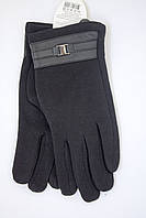 Зимние мужские перчатки + кролик Маленькие