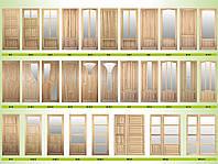 Двери деревянные межкомнатные сосна