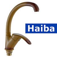 Смеситель для кухни Ухо на гайке HAIBA Mars Coffee (кофе) (Chr-011)