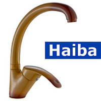 Смеситель для кухни Ухо HAIBA MARS Coffee (кофе) (Chr-011)