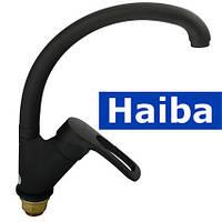 Смеситель для кухни Ухо на гайке HAIBA Hansberg BLACK (черный) (Chr-011)