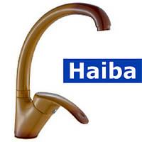 Смеситель для кухни Ухо HAIBA HANSBERG  COFFEE (кофе) (Chr-011)