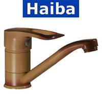 Смеситель для умывальника елка на шпильке 15см HAIBA HANSBERG COFFE (кофе) (Chr-004)