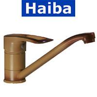 Смеситель для кухни елка на шпильке 25см HAIBA HANSBERG COFFE (кофе) (Chr-004)