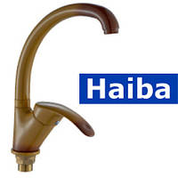 Смеситель для кухни Ухо на гайке HAIBA Hansberg COFFEE (кофе) (Chr-011)