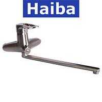 Смеситель для ванны длинный нос HAIBA HANSBERG EURO Нержавейка (Chr-006)