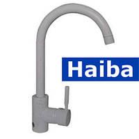 Смеситель для кухни Ухо HAIBA HANS МС (молочный коктейль)