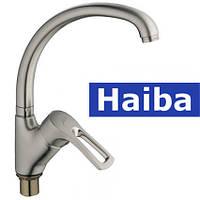 Смеситель для кухни Ухо на гайке HAIBA HANSBERG SATIN (Chr-011)