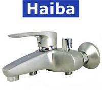 Смеситель для ванны короткий нос HAIBA HANSBERG SATIN EURO (Chr-009)