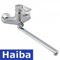 Смеситель для ванны длинный нос HAIBA HANSBERG SATIN (Chr-006)
