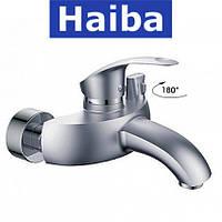 Смеситель для ванны короткий нос HAIBA MARS SATIN EURO (Chr-009)