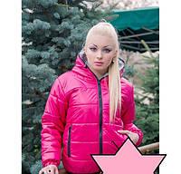Куртка розовая с капюшоном р-ры 42-50