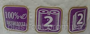 Бумажные полотенца De Luxe purple 2 рулона, фото 2
