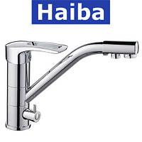 Смеситель для кухни елка с дополнительным краном HAIBA HANSBERG (Chr-021)