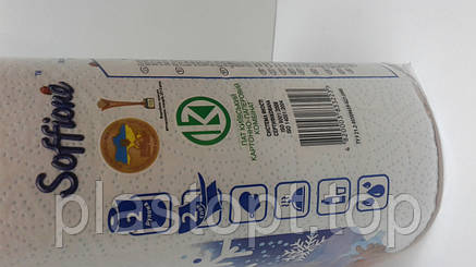 Бумажные полотенца soffion super absorb 2 рулона, фото 2