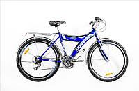 Велосипед OSKAR 26MY-05 Shimano Синий Сталь Гарантия 12 мес.