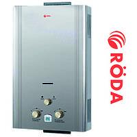 """Газовая колонка RODA JSD20-A5 """"Серебро"""", Германия ( 10л в мин. автомат)"""
