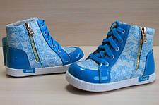 Детская демисезонная обувь 19- 26 размер