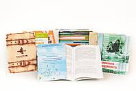 Печать книг в мягкой обложке на скобе
