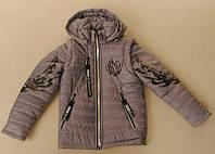 """Демисезонная куртка-жилетка для мальчика """"Тигра"""""""