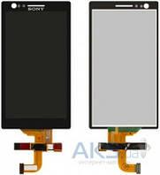 Дисплей (экран) для телефона Sony Xperia P LT22i + Touchscreen