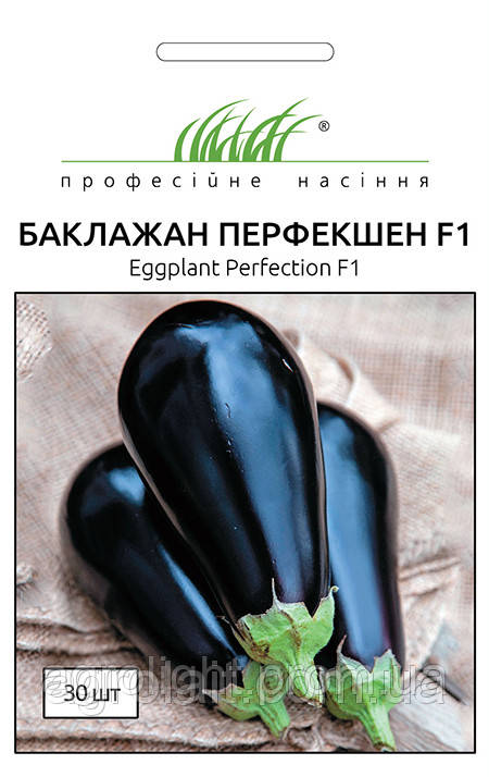 Купить Семена баклажанов Баклажаны Перфекшн F1