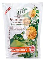 Травяная ванна с морскою солью Восстанавливающая ТМ Pharma BIO LABORATORY