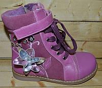 Детские демисезонные ботинки для девочки Шалунишка  размер 26