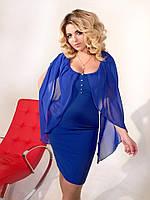 Платье БАТАЛ приталенный силуэт со вшитым шифоновым шарфом ,Ткань: креп-дайвинг, шифон, 4 расцветки авел №1053