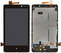 Дисплей (экран) для телефона Nokia Lumia 820 + Touchscreen with frame Original Black