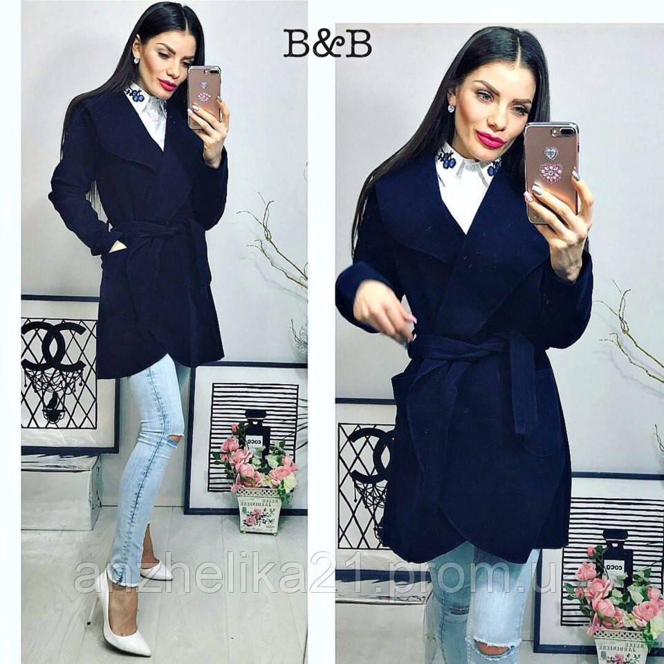 Женское стильное пальто кардиган   продажа a404e90da86b2