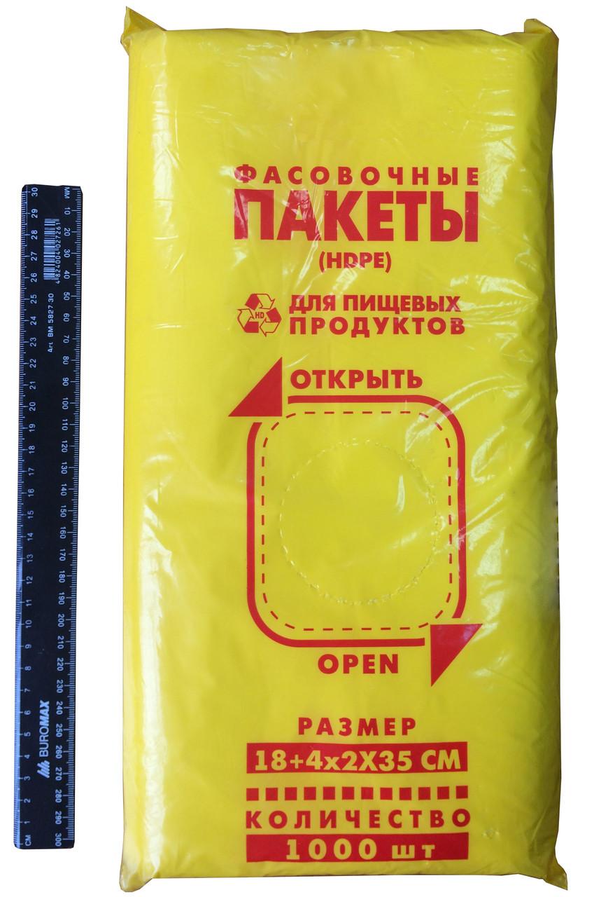 Пакети фасувальні поліетиленові 18*35 см, 10 000 шт.