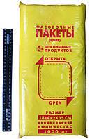 Пакеты полиэтиленовые фасовочные 18*35 см, 10 000 шт.