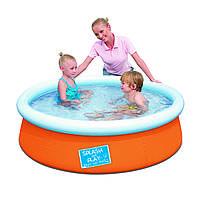 Детский надувной цветной бассейн BestWay 152 см х 38 см