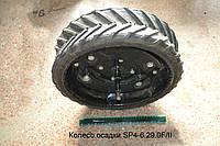 Колесо осадки SP4-6.29.0F\\