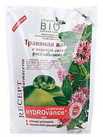 Травяная ванна с морскою солью Расслабляющая ТМ Pharma BIO LABORATORY