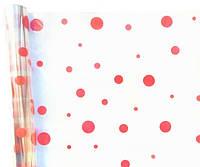 Пленка прозрачная Красные круги 60 см 400 гр