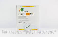 Лампочка LED LAMP 12W Врезная круглая 1407, фото 3
