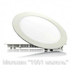 Лампочка LED LAMP 12W Врезная круглая 1407, фото 2