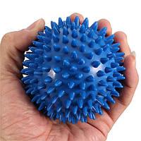 Мяч массажный для фитнеса 23 см BA-3402. Распродажа!, фото 1
