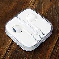 Наушники белые с микрофоном + пульт + коробка Apple!