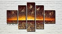 "Модульная картина ""Осенний рассвет"" масло, холст! 110х70"