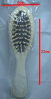 Расческа деревянная (22х6см)