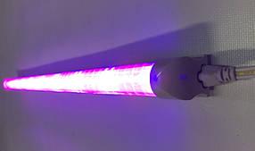 Светодиодный фитосветильник Т8-2835-0.6FS 9W IP20 линейный  (fito spectrum led) Код.58831