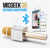 Караоке Микрофон Bluetooth Беспроводной со встроенными динамиками MICGEEK Q9 (USB + AUX + SD), фото 1