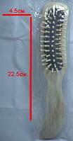 Расческа деревянная (22.5х4.5см)