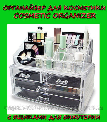 Косметичка Makeup Cosmetics Organizer Drawers Grids Display Storage Clear Acrylic, фото 2