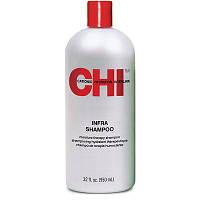 Шампунь увлажняющий для всех типов волос CHI Infra Moisture Balancing Shampoo 950 мл
