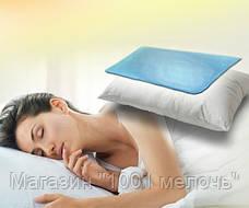 Охлаждающая лечебная подушка Chillow, фото 3