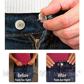 Универсальные пуговицы для одежды Perfect Fit Buttons, фото 2